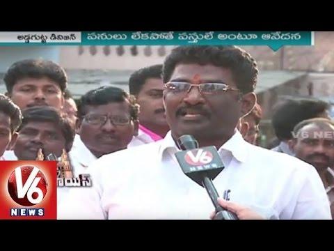 People's Voice On Hyderabad Development | Addagutta | GHMC Elections | Greater Voice | V6 News