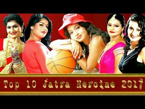 Top 10  Jatra Heroine in 2017    Top 10 Best Odia Jatra Nayika in Jollywood Industry.