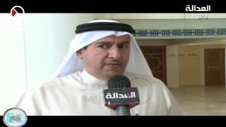 تعليق بعض النواب على حادث تفجير مسجد الإمام علي في القطيف