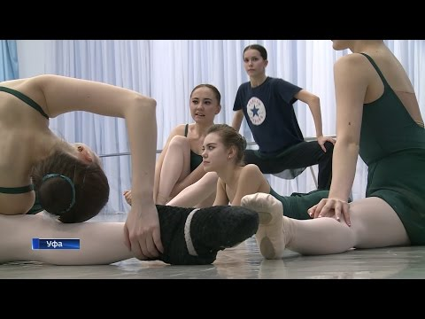 Народный артист СССР Владимир Васильев принял экзамены в Башкирском хореографическом колледже