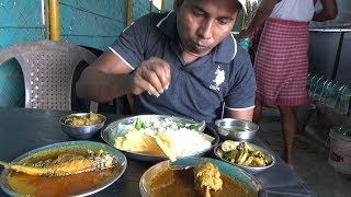 Dhaba lunch Eating | Chicken Curry & Charapona Fish Curry with Rice Daal - Banana Curry