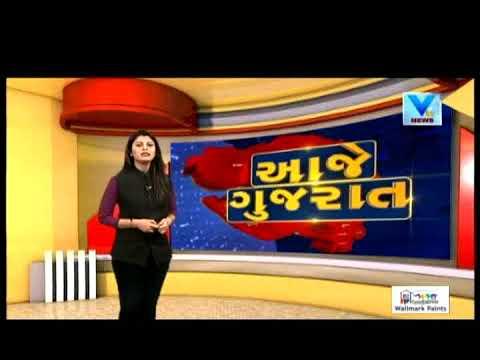 Aaje Gujarat (આજે ગુજરાત) | 9th October'17 | Vtv News