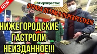 ЗАКРЫЛИ ВСЕ КАССЫ САМООБСЛУЖИВАНИЯ В ТУХЛОМ ПЕРЕКРЁСТКЕ!!!