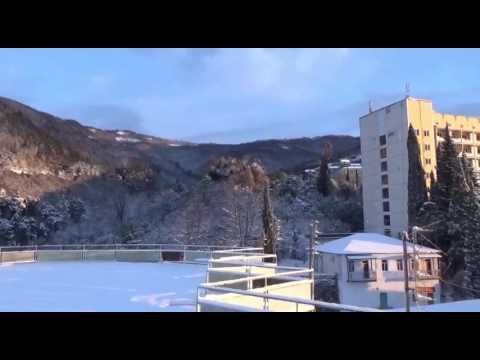 Пансионат Холодная речка Республика Абхазия, г Гагрский