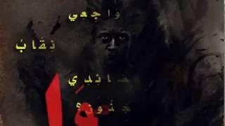 نزار قباني / يا تونس الخضراء