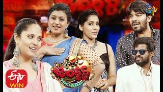 Jabardasth | Double Dhamaka Specia Episode | 13th September 2020 | Full Episode | ETV Telugu