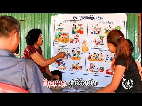 The Bird of First June (Khmer karaoke)