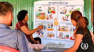 The Bird of First June (Khmer karaoke)