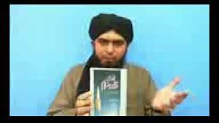 DUROOD SHARIF (durood o salam) par SABSE AUTHENTIC BOOK kaun si hai ? by Engineer Muhammad Ali Mirza