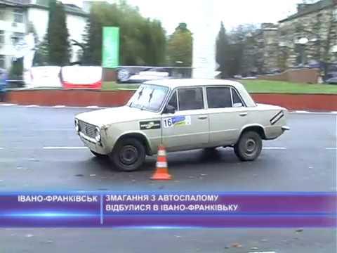 Змагання з автослалому відбулося в Івано-Франківську