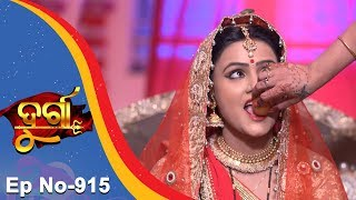 Durga | Full Ep 915 14th Nov 2017 | Odia Serial - TarangTV