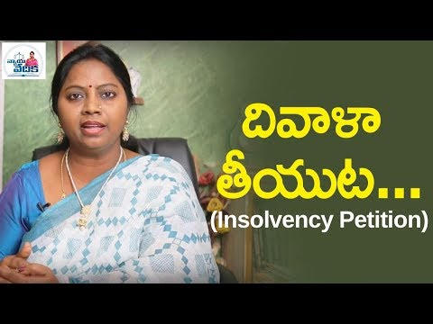 How to File Insolvency Petition | What is IP? | Nyaya Vedhika | Advocate Ramya