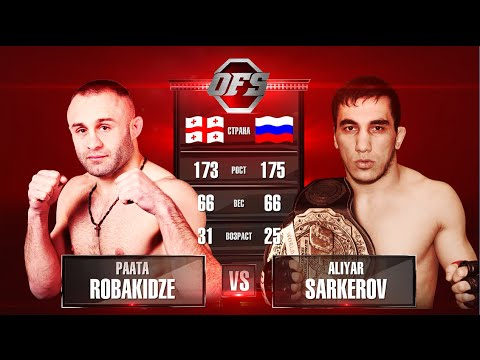 OFS-8 Paata Robakidze vs Aliyar Sarkerov