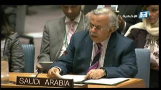 كلمة مندوب المملكلة الدائم في الأمم المتحدة خلال جلسة مجلس الأمن لبحث التطورات في الشرق الأوسط