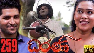 Dharani | Episode 259 14th September 2021 Thumbnail