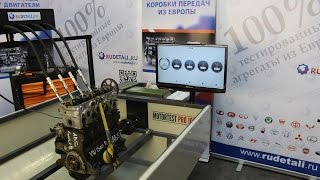 Качество 100%, проверенно на стенде! Как правильно купить контрактный бу двигатель?(http://www.rudetali.ru - Продажа тестированных бу двигателей из Европы. Что такое контрактный двигатель? Наш