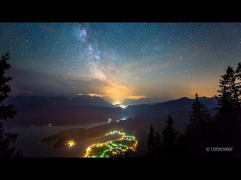 Bavarian Milky Way Time-Lapse - Bayerische Milchstrasse im Zeitraffer