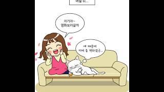 아이크림 추천/화이트닝…