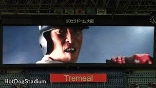 2016年4月1日 オリックス×ロッテ (京セラドーム大阪) スターティングメ...