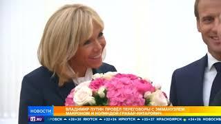 Президент Хорватии выучила русский язык, чтобы поблагодарить нашу страну