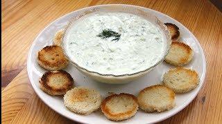 Греческая закуска дзадзики(цацики, тцатцики)