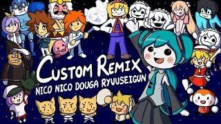 Rhythm Heaven (Custom Remix) - Nico Nico Douga Ryuuseigun