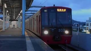 福岡市営地下鉄空港線直通列車(303系K01編成)・唐津駅を発車
