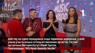 webкамера   M1 Music Awards  Инь Ян   21 12 2016