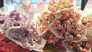 ENG) florist vlog│18개 졸업식 꽃다발 …