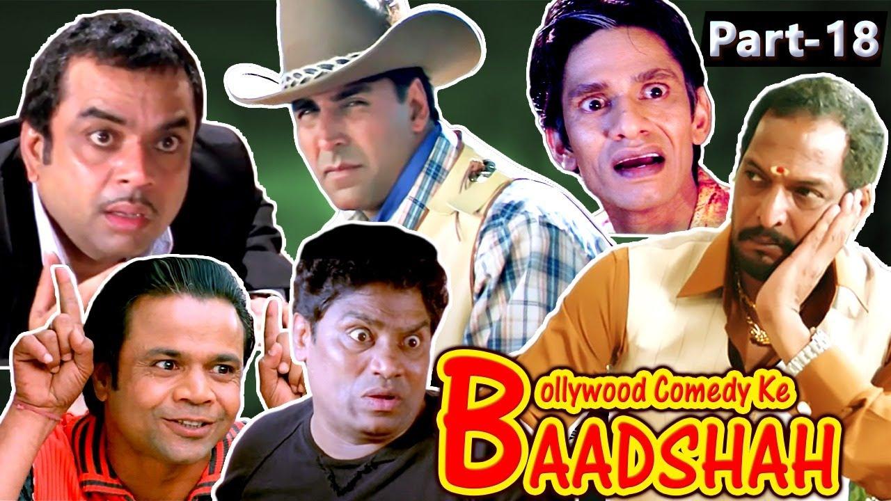 Download Best Comedy Scenes   Bollywood comedy ka Baadshah   Welcome - Hello Brother - Mujhse Shaadi Karogi