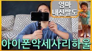 아이폰 XR, SX-Max 악세사리-이어폰어답터, 케이…