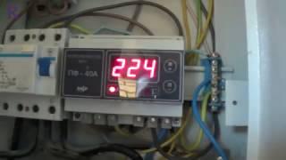 ПФ - переключатель фаз (электрика) ремонт(Сборка главного щитка с ПФ-переключателем фаз ..., 2016-11-02T08:30:00.000Z)