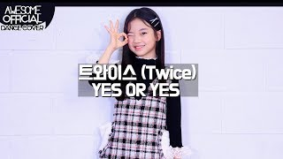 YES or YES MV