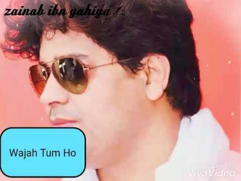 Hum Jo Har Mausam Pe Marne Lage Wajah Tum Ho Immu Bhai Zindabad