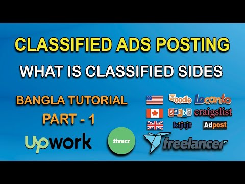 CLASSIFIED ADS POSTING BANGLA TUTORIAL | PART - 1 | WHAT IS CLASSIFIED SIDES from YouTube · Duration:  17 minutes 58 seconds