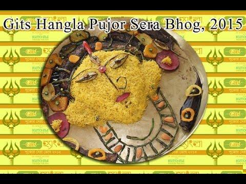 Gits Hangla Pujor Sera Bhog, 2015, Bakulia House, Khidirpur