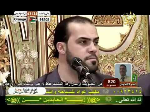يا مولانا وصلات إنشادية فرقة الرسالة   YouTube