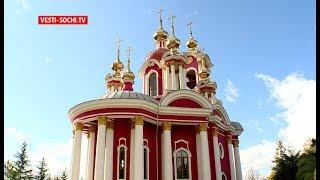 В Сочи освятили новый храм