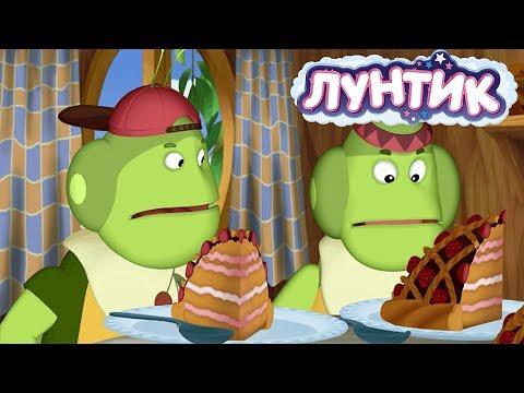 Лунтик |  Вафли и чипсы 🥞 Сборник мультфильмов для детей