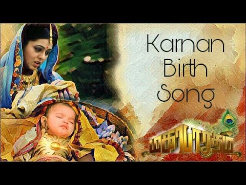 Mahabharatam Soundtrack | Karnan Birth Song