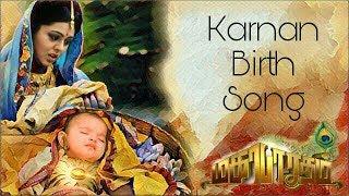 Mahabharatam soundtrack | Karnan Birth Song
