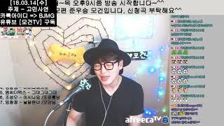 [모건TV] [조성모-아시나요] [곡편집] [180314] [#38]