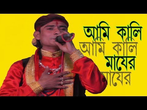 ki-sunder-baniacha-mandir-khana-new-baul-song-new-bangla-folk-song-2018