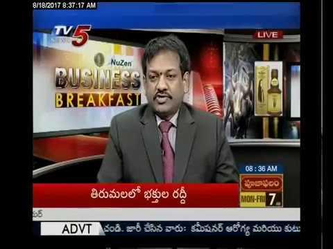 18th August 2017 TV5 News Business Breakfast