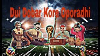 Video Gaan Friendz ft. Dui Dobar kore 'Oporadhi' || Fifa World Cup 2018 Song starring Messi,Ronaldo,Neymer download MP3, 3GP, MP4, WEBM, AVI, FLV Oktober 2018