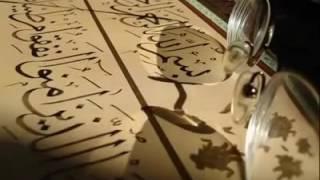 Bismillahirrahmanirrahim İlahisi TRT Ramazan Programı