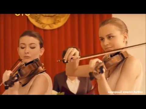 www.ArfeiOrchestra.ru