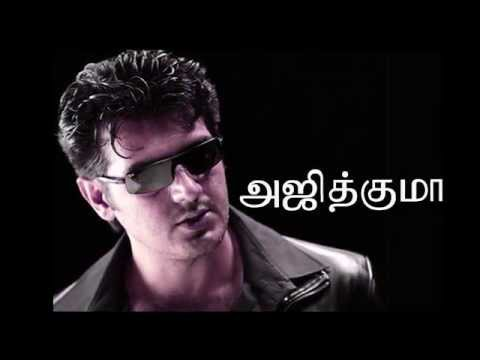 Motivation video in TAMIL - Just see this done by kd