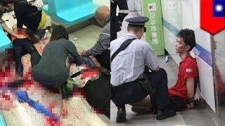 4 человека погибли, более 20 - ранены в результате поножовщины в тайбэйском метро