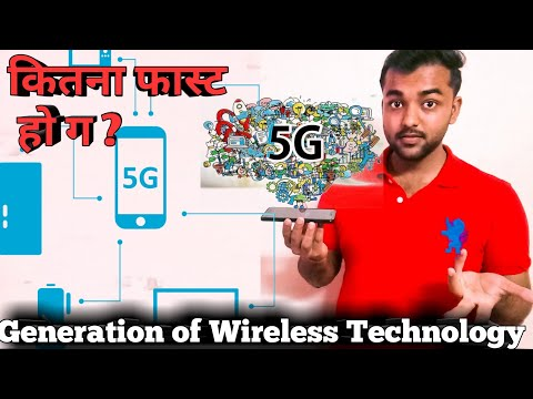 What is 5G? The next and till now all wireless revolution explained in detail. 1G, 2G, 3G, 4G, & 5G.